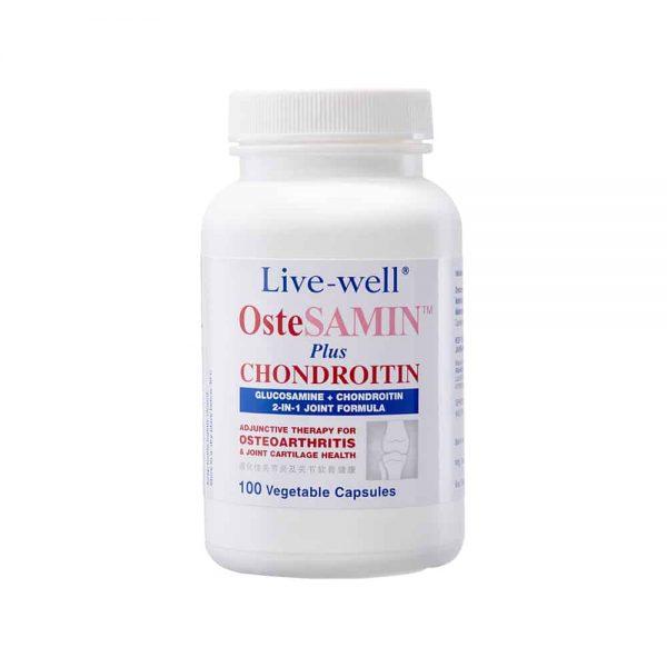 Ostesamin Plus Chondroitin featured