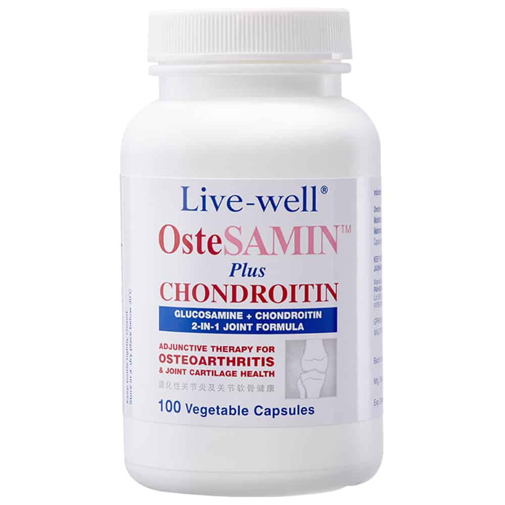 Ostesamin Plus Chondroitin bestseller nutritional products